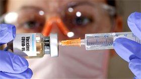 Постановление о проведении профилактических прививок от COVID-19 отдельным группам граждан по эпидемическим показаниям.