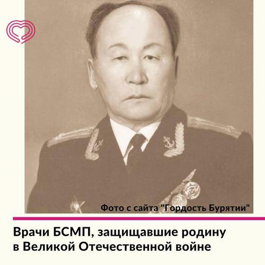 Врачи БСМП, защищавшие родину в Великой отечественной войне