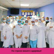 👥Более 150 пациентов в сутки получают помощь в РК БСМП им. В.В. Ангапова.