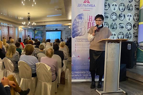 Тубдиспансер Бурятии принял участие в межрегиональной конференции