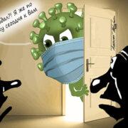 Обреченные на ковид: люди будут болеть каждые 16 месяцев
